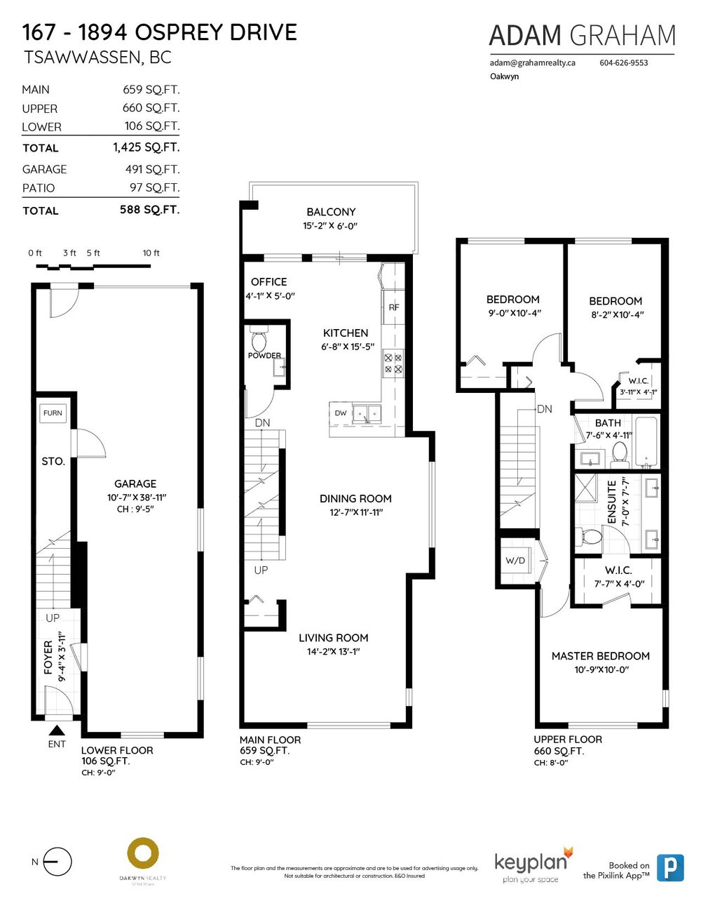 Floor Plan for a 3 Bedroom Townhouse in