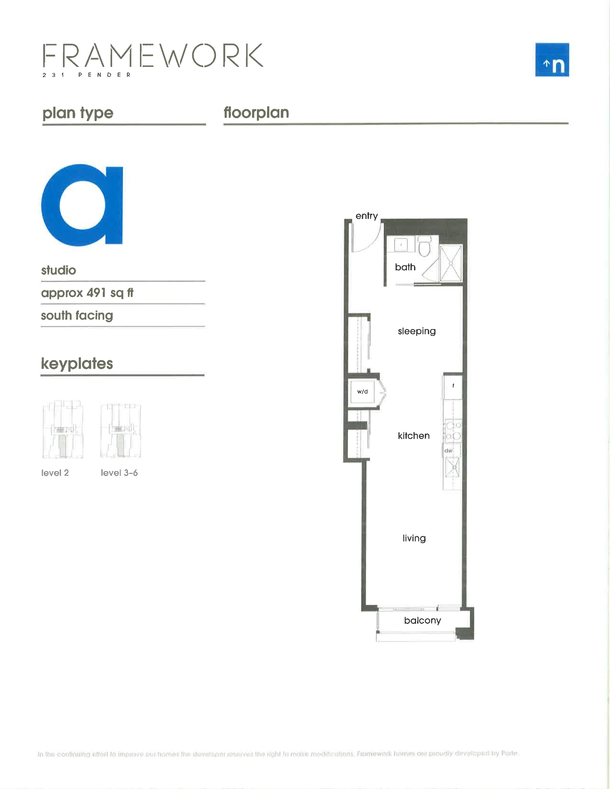 231 est pender floor plans (PDF) (2)