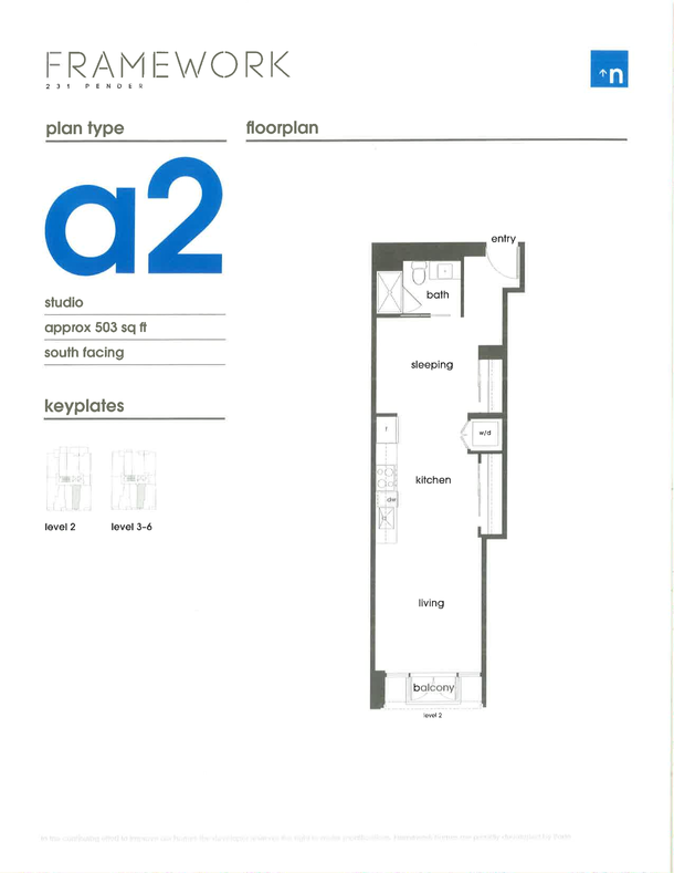 231 est pender floor plans (PDF) (4)