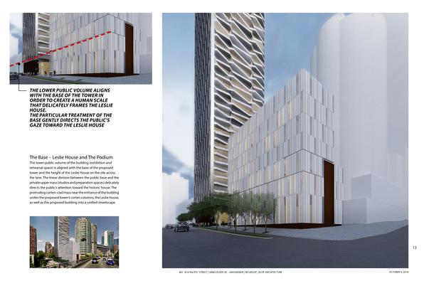 10buildingrenderings (PDF) (2)