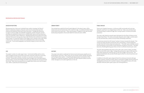 design rationale (PDF) (2)
