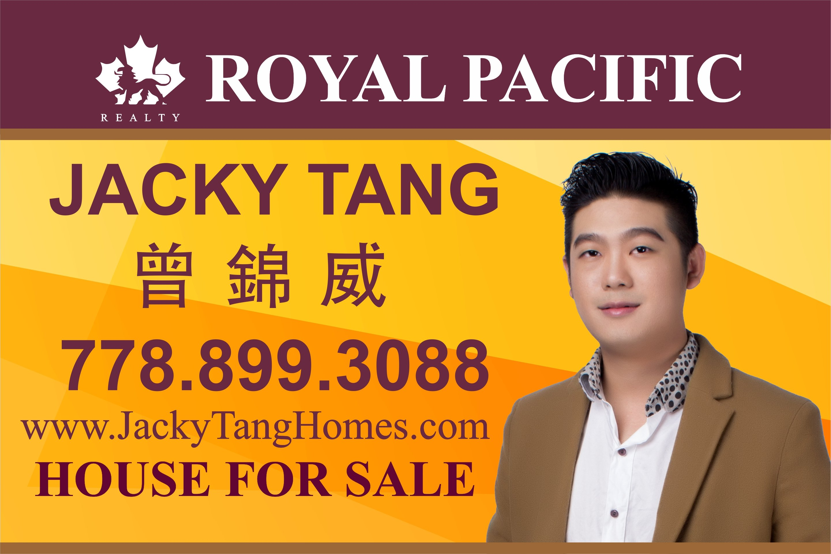 Jacky Tang