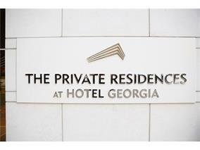 private residences at hotel georgia (JPG)