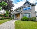 R2078666 - 6848 Hudson Street, Vancouver, BC, CANADA