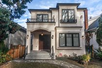 3879 W 22nd AvenueVancouver