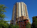 R2096785 - 1906 - 5288 Melbourne Street, Vancouver, BC, CANADA