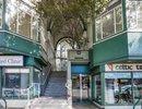 R2097888 - 301 - 3727 W 10th Avenue, Vancouver, BC, CANADA