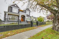 475 W 42nd AvenueVancouver