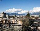 R2175855 - 1215 W 16th Avenue, Vancouver, BC, CANADA