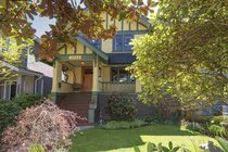 2736 W 42nd AvenueVancouver