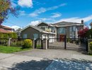 R2160775 - 7380 Grandy Road, Richmond, BC, CANADA