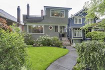 955 W 22nd AvenueVancouver