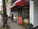 PIZZA SHOP ON COMMERCIAL DR- VANCOUVER - PIZZA SHOP ON COMMERCIAL DR- VANCOUVER, , , CANADA