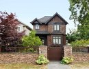 R2237363 - 898 W 61st Avenue, Vancouver, BC, CANADA