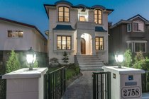2758 W 22nd AvenueVancouver