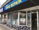 Shoe repair shop on Oak St- Vancouver West - Shoe repair shop on Oak St- Vancouver West, , , CANADA