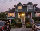R2194575 - 451 ST. ANDREWS AVENUE, North Vancouver, BC, CANADA