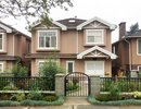 R2203819 - 6951 Culloden Street, Vancouver, BC, CANADA