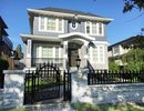 R2263196 - 4735 Osler Street, Vancouver, BC, CANADA