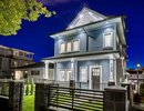 R2229952 - 5485 Dundee Street, Vancouver, BC, CANADA