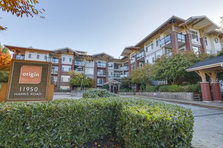 Still Photo for a 1 Bedroom Apartment in Pitt Meadows