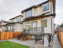 R2222076 - 6977 Balmoral Street, Vancouver, BC, CANADA