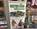 Body Extreme Nutrition business - 1151 88 W PENDER ST - DOWNTOWN VANCOUVER, , , CANADA