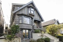 756 W 22nd AvenueVancouver