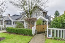 309 E Keith RoadNorth Vancouver