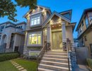 R2200400 - 6782 CULLODEN STREET, Vancouver, BC, CANADA