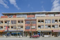209 - 2250 Commercial DriveVancouver