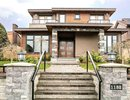 R2253979 - 1132 Cloverley Street, North Vancouver, BC, CANADA