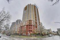 303 - 5288 Melbourne StreetVancouver