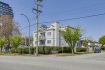 301 - 1445 W 70th AvenueVancouver
