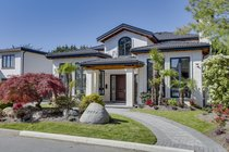 7571 Sunnymede CrescentRichmond