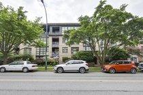202 - 2226 W 12th AvenueVancouver