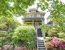 R2273902 - 848 E 11th Avenue, Vancouver, BC, CANADA
