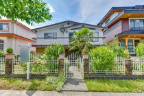 5043 St. Margarets StreetVancouver