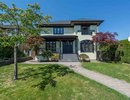 R2290880 - 4769 Elm Street, Vancouver, BC, CANADA
