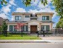 R2331645 - 8531 Sierpina Drive, Richmond, BC, CANADA