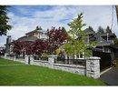 R2302966 - 738 W 54th Avenue, Vancouver, BC, CANADA