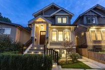 3328 King Edward AvenueVancouver