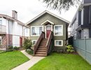 R2308930 - 4756 Reid Street, Vancouver, BC, CANADA