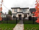 R2351312 - 1711 Macgowan Avenue, North Vancouver, BC, CANADA