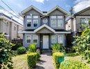 R2384089 - 656 W 71st Avenue, Vancouver, BC, CANADA