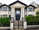 R2352608 - 6475 Marguerite Street, Vancouver, BC, CANADA