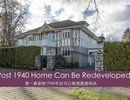 R2336054 - 3297 Cypress Street, Vancouver, BC, CANADA