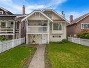 R2361100 - 575 W 17th Avenue, Vancouver, BC, CANADA