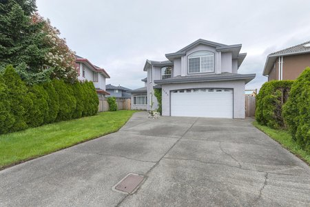 Still Photo for a 5 Bedroom House in New Westminster