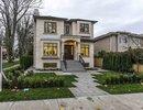 R2375027 - 2999 W 39th Avenue, Vancouver, BC, CANADA